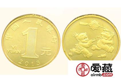 2013年蛇年纪念币收藏不可不看的要点
