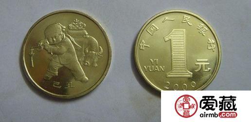 10月22日钱币收藏市场最新动态
