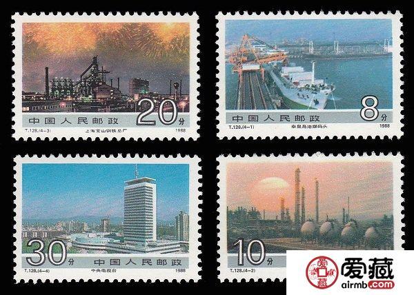 T128 社会主义建设成就(第一组)邮票动态