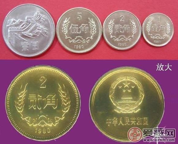 86年硬币——一枚小小的硬币华丽晋升的励志史