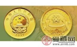 畫面美輪美奐的西藏和平解放60周年金銀紀念幣