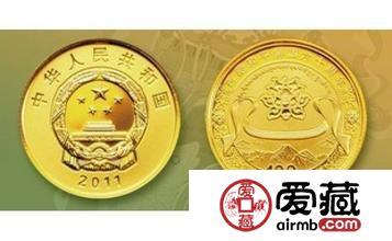画面美轮美奂的西藏和平解放60周年金银纪念币