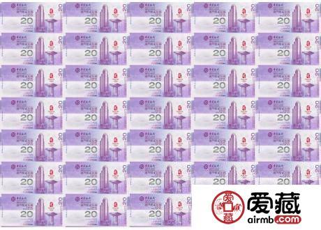 人民币收藏特点有哪些