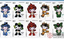 奥运邮票收藏必备小知识