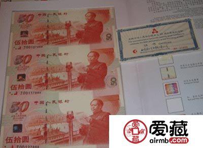 10月24日钱币收藏市场最新动态