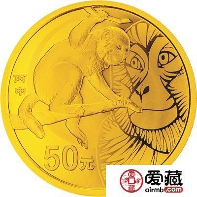 你看好猴年金银币吗?