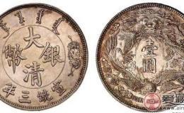 钱币收藏价格与收藏价值息息相关