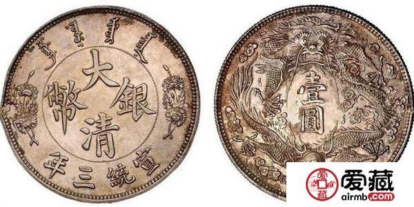 錢幣收藏價格與收藏價值息息相關