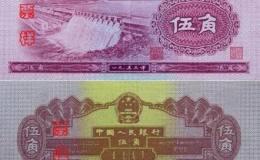 第二套人民币图片独特  收藏价值不可忽视