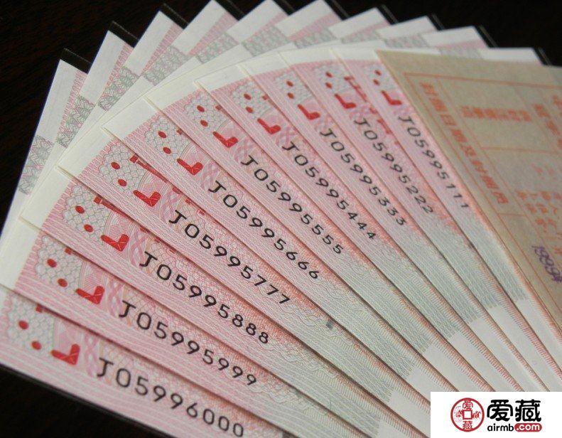 建国钞十年卧薪藏胆,值得一藏