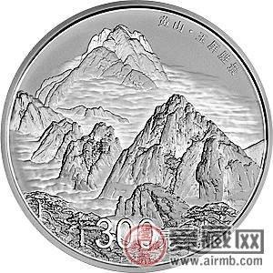 10月28日錢幣收藏市場最新動態