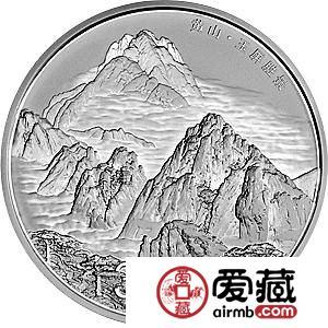 10月28日钱币收藏市场最新动态