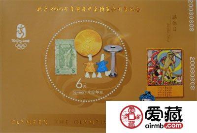 浅谈博览会开幕小型张邮票收藏