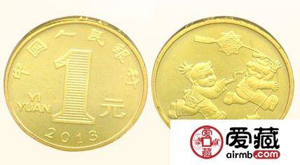 2013年蛇年纪念币价值在哪里
