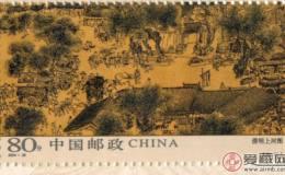 清明上河图邮票——艺术的天地