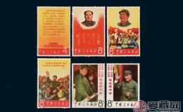 毛主席万岁邮票——文革邮票的狂欢
