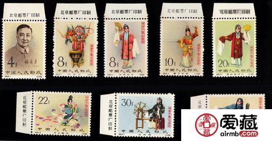 梅兰芳邮票收藏价值如何?