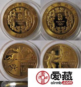 古代奥林匹克运动会纪念币介绍
