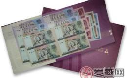 80版50元人民幣圖片賞析