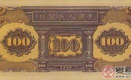 第一套人民币价格表总览