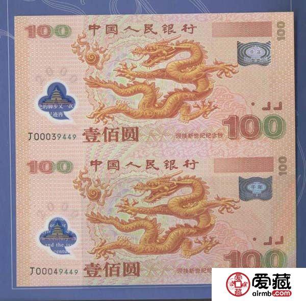 龙头老大—双龙钞的巨大发展前景