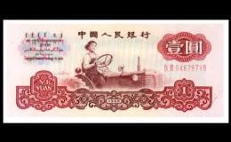 1960年1元纸币价格与市场