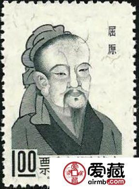 """屈原主题邮票在澳发行,细数""""屈原""""主题邮票"""