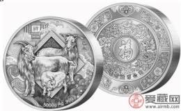 和字纪念币第四组市场价格有待评估