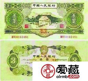 1953年版人民币——老去的故事