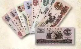 第三套人民币的价值究竟如何
