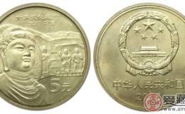 世界文化遗产纪念币概况简述