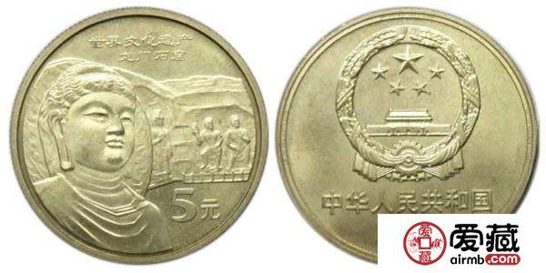 世界文化遗产纪念币收藏