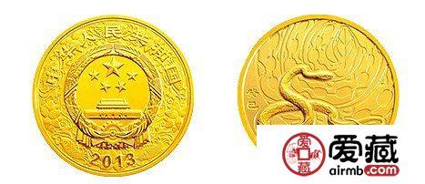 浅谈蛇年纪念彩色金银币