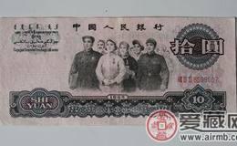 大团结十元收藏价值