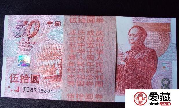11月9日钱币收藏市场最新动态