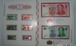 人民币珍藏册的收藏价值决非小可