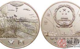 开国大典纪念币独树一帜的价值