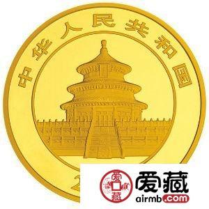 2016版熊猫金币收藏与价值