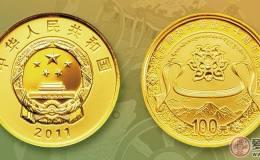 收藏價值十分高的西藏和平解放60周年金銀紀念幣