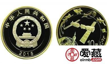 惊人消息来袭:航天纪念币以及纪念钞即将开始兑换
