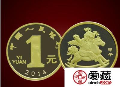 淺析2014馬年紀念幣