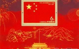 六十周年献礼---纪念建国六十周年邮票