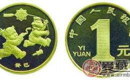2013年普通贺岁纪念币收藏分析