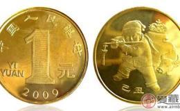 12生肖贺岁纪念币的价值