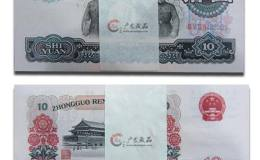 钱币中历史上经典——第三套人民币