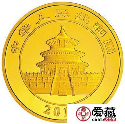 教你怎样投资新版熊猫金银币