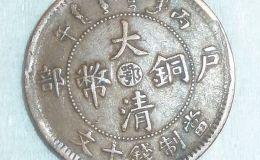 古钱币收藏四大途径
