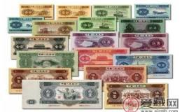 历史全书---第三套小全套人民币