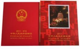 2011邮票年册纪念意义大受追捧