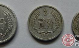 硬分币身价倍增背后的秘密
